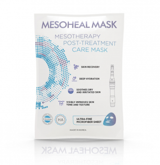 mask after peeling